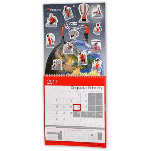 Календарь с магнитом