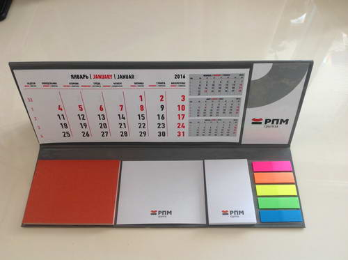 Календарь кашированный