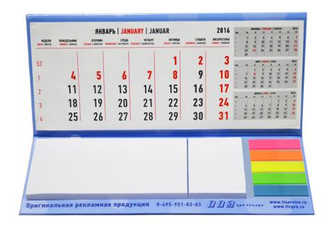 Календарь на твердой основе