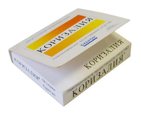Кубарик с боковым нанесением в картонной обложке 10x7,5x2 см.