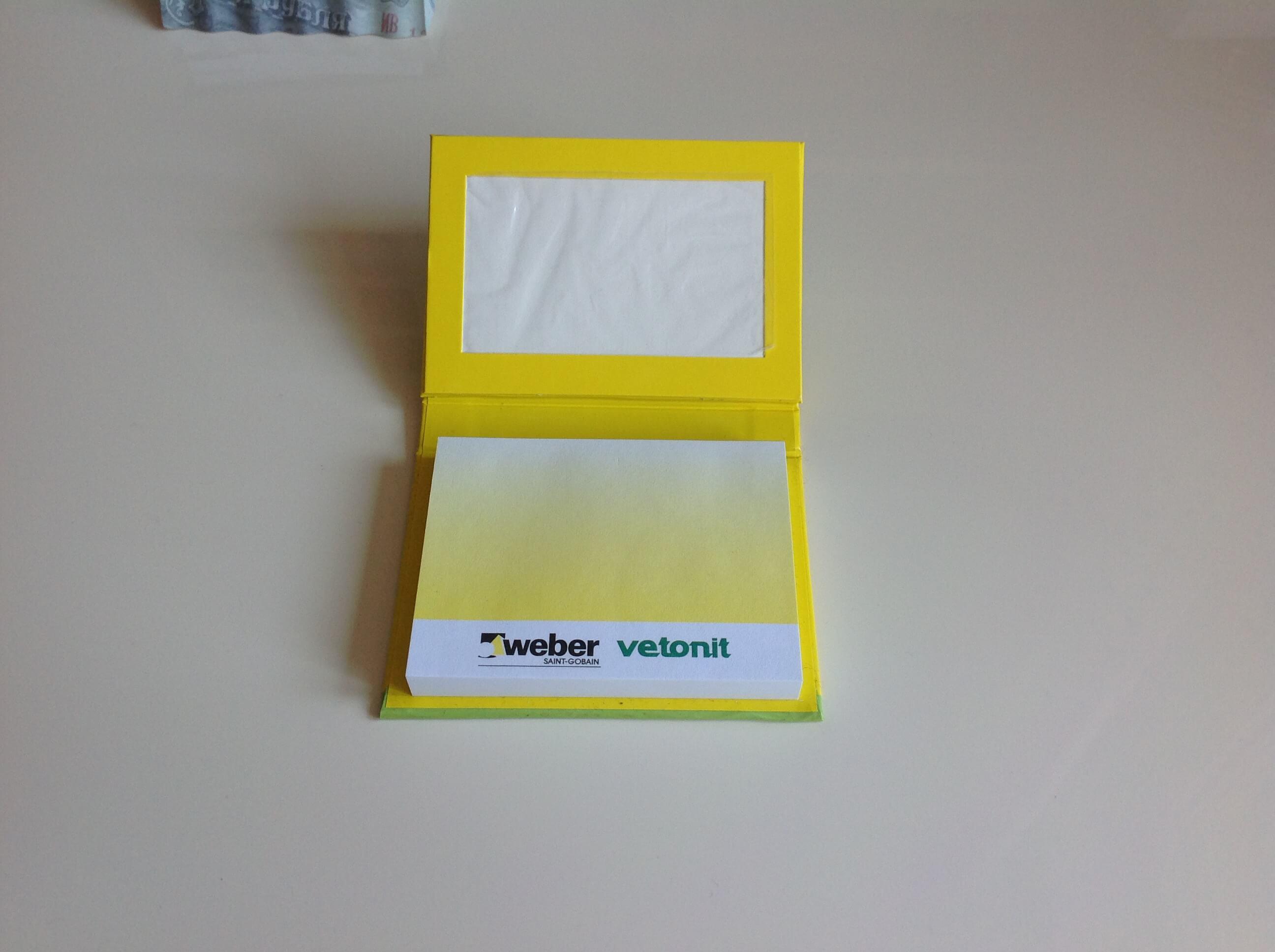 Закладки с книжной обложкой